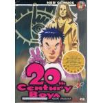 20th Century Boys เล่ม 04