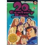 20th Century Boys เล่ม 05