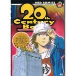20th Century Boys เล่ม 06