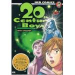20th Century Boys เล่ม 15