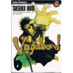 Vagabond เล่ม 06
