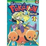 POKEMON SPECIAL 04