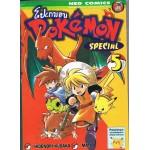 POKEMON SPECIAL 05