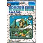 DRAGON BALL เล่ม 19 เร็วเข้า! ซุนโงคู