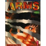 ARMS อาร์ม...หัตถ์เทพมืออสูร เล่ม 01