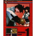 M Zero เอ็มซีโร่ 01