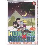 HUNTER X HUNTER เล่ม 20