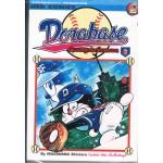 DORABASE ตำนานซูเปอร์เบสบอล เล่ม 06