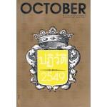 OCTOBER NO.06  (ปฏิวัติ 2549)