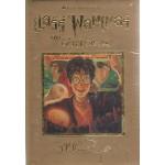 Harry Potter เล่ม 04 แฮร์รี่ พอตเตอร์ กับถ้วยอัคนี (ปกทอง)