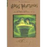 Harry Potter เล่ม 06 แฮร์รี่ พอตเตอร์ กับเจ้าชายเลือดผสม (ปกทอง)