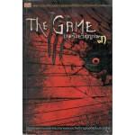 The Game เกมร้อยวิญญาณ 03