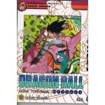 DRAGON BALL เล่ม 26 ซุนโงคู...ฟื้นพลัง