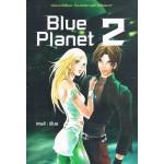 Blue Planet เล่ม 2