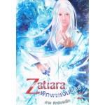 Zatiara พิภพแห่งมนตรา เล่ม 2 ภาค ศึกชิงผลึก