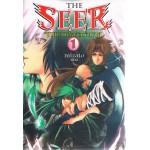The Seer ขนนกแห่งนักทำนาย เล่ม 01