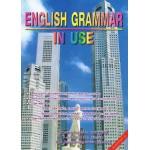 ENGLISH GRAMMAR IN USE (การใช้ไวยากรณ์อังกฤษ)