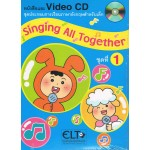 SINGING ALL TOGETHER 1 : BOOK + VIDEO CD