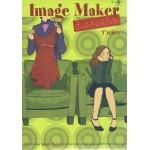 Image Maker ปั้นหัวใจให้ปิ๊งรัก (ชาครียา)