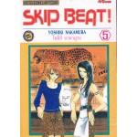 SKIP BEAT เล่ม 05