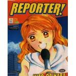 REPORTER!(เล่มเดียวจบ)