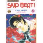 SKIP BEAT เล่ม 09