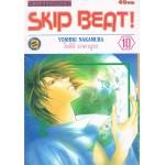 SKIP BEAT เล่ม 10