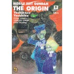 MOBILE SUIT GUNDAM THE ORIGIN เล่ม 09