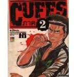 CUFFS 18
