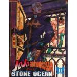 JOJO ล่าข้ามศตวรรษ Part6 STONE OCEAN 11