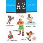 A-Z โลกคำศัพท์ ชุด กีฬา & สันทนาการ
