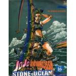 JOJO ล่าข้ามศตวรรษ Part6 STONE OCEAN 16