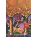 Harry Potter เล่ม 01 แฮร์รี่ พอตเตอร์ กับศิลาอาถรรพ์ (ปกแข็ง)