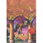 Harry Potter เล่ม 01 แฮร์รี่ พอตเตอร์ กับศิลาอาถรรพ์ (ปกอ่อน)