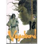 Vagabond เล่ม 18