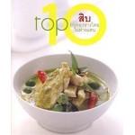 10 ยอดอาหารไทยในต่างแดน