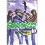 GUNDAM OO 2nd season เล่ม 1