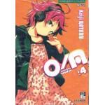 O/A สองสาวเสียงแฝด เล่ม 4