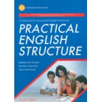 Practical English Structure : A textbook for Advanced English Grammar