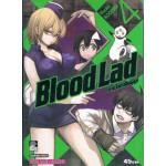 Blood Lad แวมไพร์พันธุ์ลุย เล่ม 04