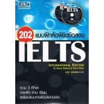 202  แบบฝึกหัดพิชิตข้อสอบ IELTS + CD 2 แผ่น