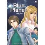 Blue Planet เล่ม 1