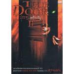 ประตูระทึกขวัญ (M. Frederic)