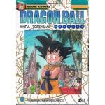 DRAGON BALL เล่ม 03 ศึกประลองเจ้ายุทธภพเริ่มขึ้นแล้ว
