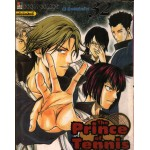 The Prince of Tennis 32