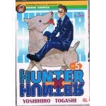 HUNTER X HUNTER เล่ม 05