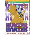 HUNTER X HUNTER เล่ม 06