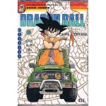DRAGON BALL เล่ม 13 ซุนโงคูโจมตีกลับ!?