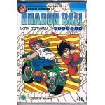 DRAGON BALL เล่ม 07 นายพลบลู ตามล่า!!