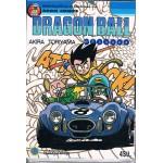 DRAGON BALL เล่ม 08 ซุนโงคูบุกตะลุย